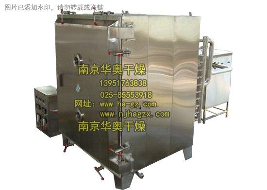 FZG-15型导热油真空干燥烘箱