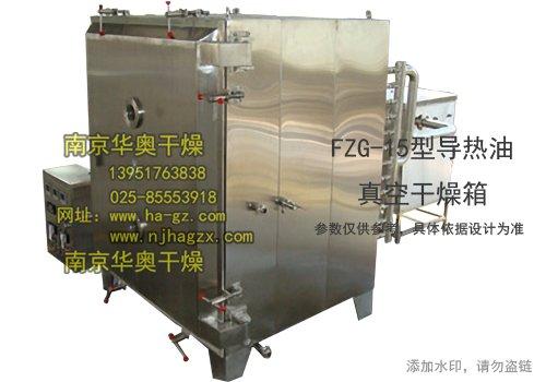 fzg-15型导热油真空烘箱