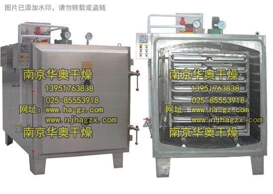 FZG-15型水加热真空干燥烘箱