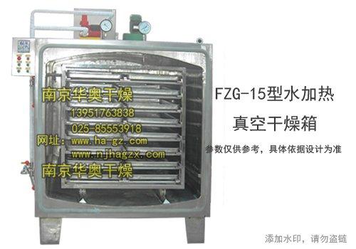 fzg-15水加热空干燥箱内部