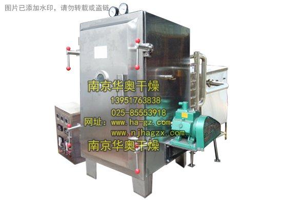 FZG-4型导热油真空干燥箱