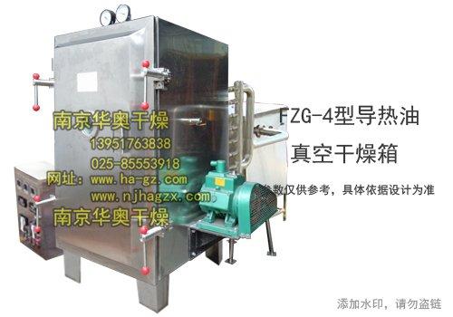 FZG-4型导热油真空干燥烘箱