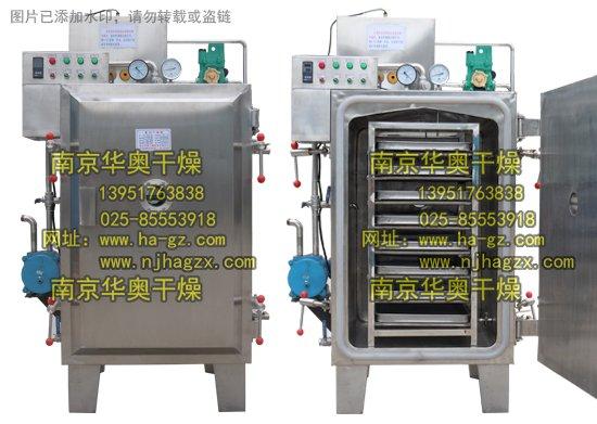FZG-4型水加热真空干燥箱