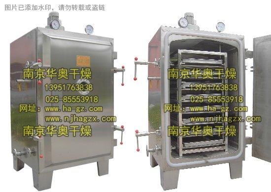 FZG-4型蒸汽真空干燥箱
