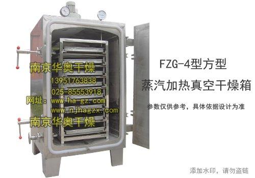 FZG-4型蒸汽加热真空干燥烘箱