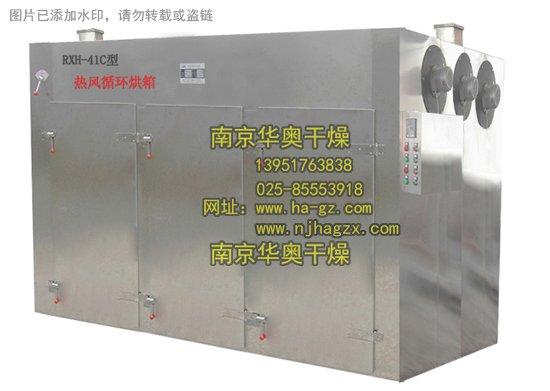 rxh-41c型热风循环烘箱