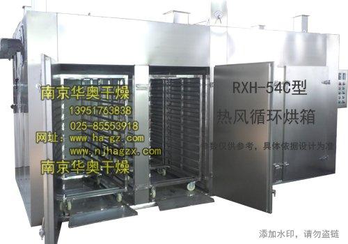 rxh-54c热风循环烘箱