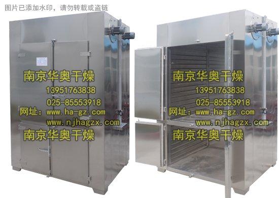 RXH立式烘箱