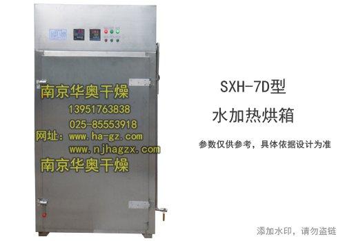 热水循环烘箱