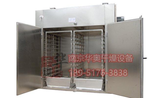 RXH-14型电加热热风循环烘箱打开门
