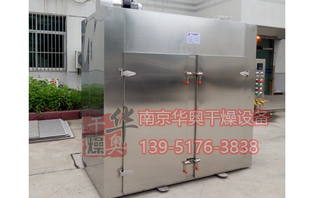RXH-14型带立柱的热风循环烘箱
