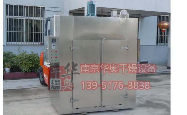 RXH-14G高温型热风循环烘箱