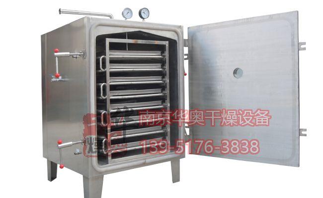 FZG-16盘型水加热真空干燥箱