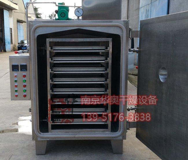 FZG-16盘热水加热一体型真空干燥箱