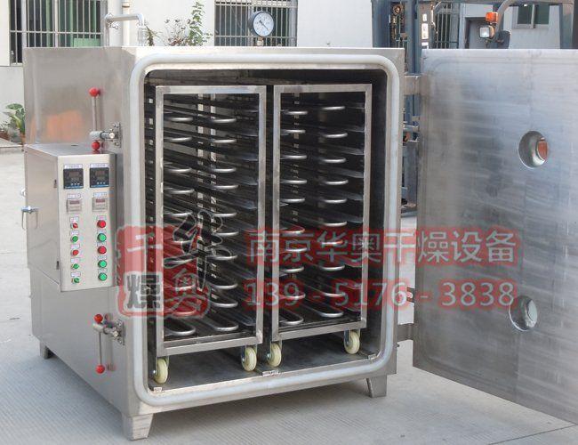 FZG-32盘电加热型双车真空干燥箱