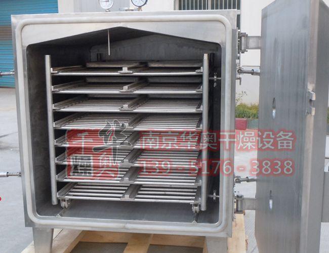 FZG-32盘蒸汽加热型真空干燥箱