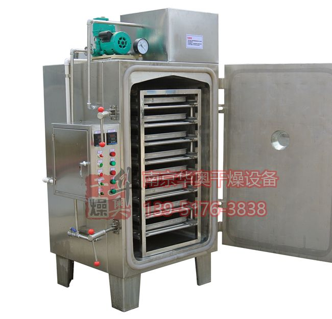 FZG-8盘型热水加热真空干燥箱