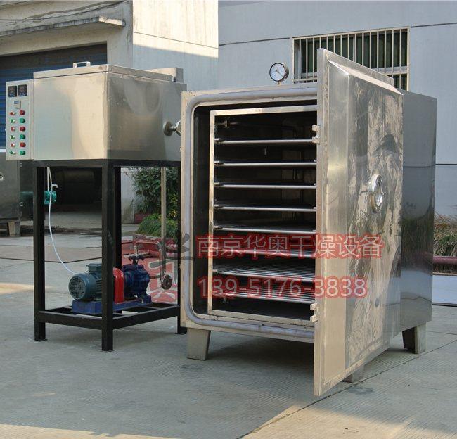 导热油加热真空干燥箱