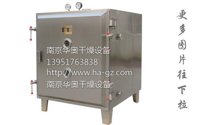 蒸汽加热真空干燥箱