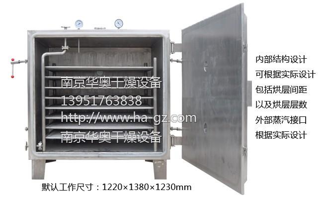 FZG-15型蒸汽加热真空干燥箱工作室