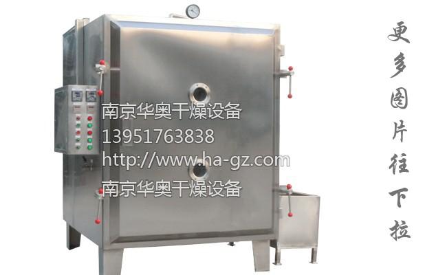 FZG系列电加热真空干燥箱