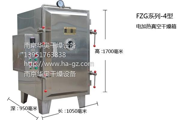 FZG-4系列电加热型真空干燥箱外部尺寸