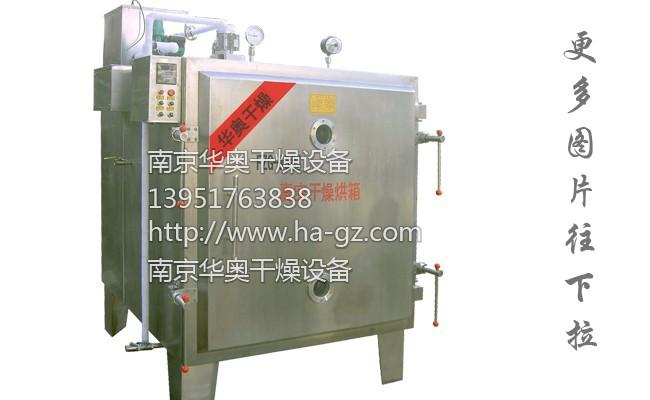 FZG系列热水加热真空干燥箱
