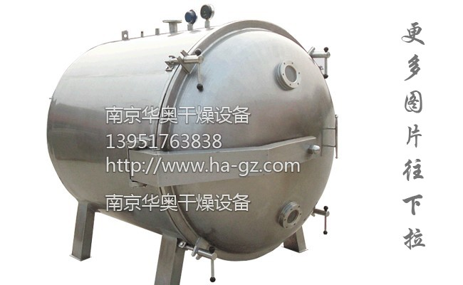 YZG系列圆形真空干燥箱