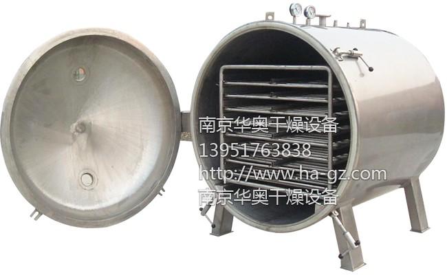 YZG圆形真空干燥箱