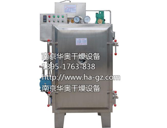 FZG-4型水加热真空烘箱