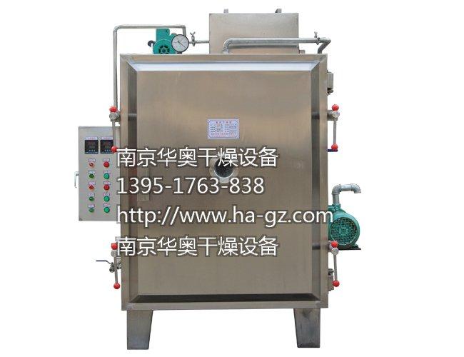 FZG-8型热水加热真空烘箱