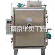 FZG-8型热水循环加热真空烘箱
