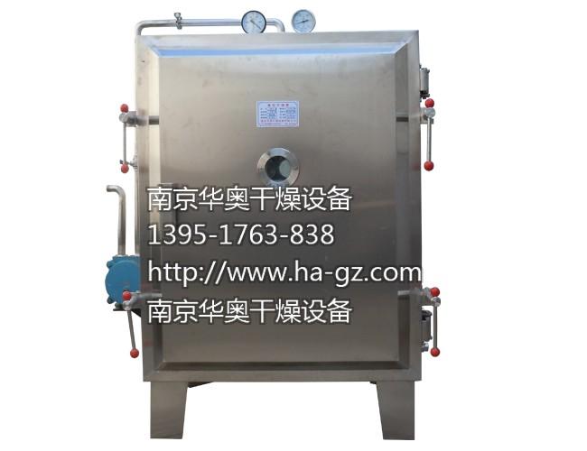 fzg-8型蒸汽加热真空干燥箱