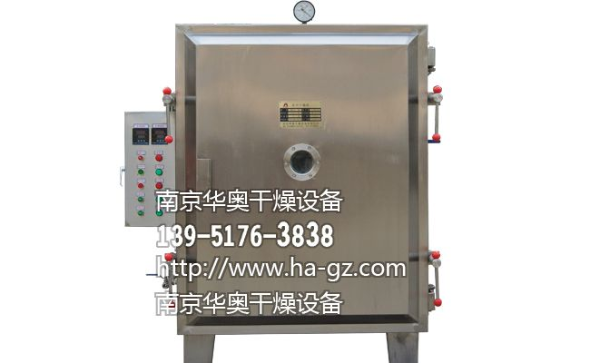 FZG-8型电加热真空烘箱