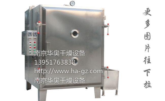 FZG-15型电加热真空干燥箱