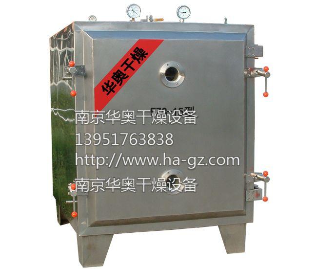 FZG-15型蒸汽加热真空干燥箱内部结构图
