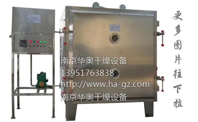 FZG系列独立控制水箱真空干燥箱