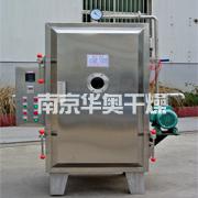 FZG4型方形电加热真空烘箱