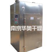 RXH7C型热风循环烘箱