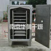FZG4型蒸汽加热真空烘箱