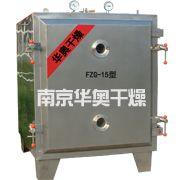 蒸汽加热型真空干燥箱