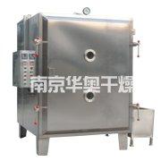 FZG15型真空干燥箱